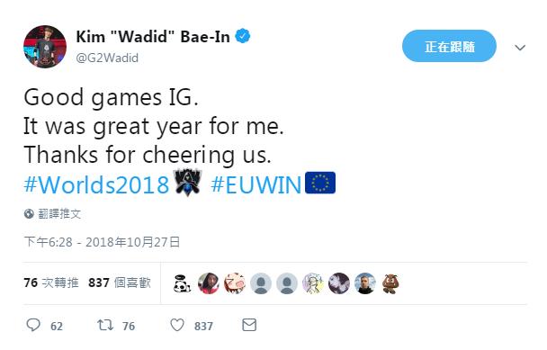 G2队员赛后推文:为G2骄傲,明年再来